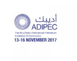 Alphastrut to exhibit at ADIPEC 2017 in Abu Dhabi